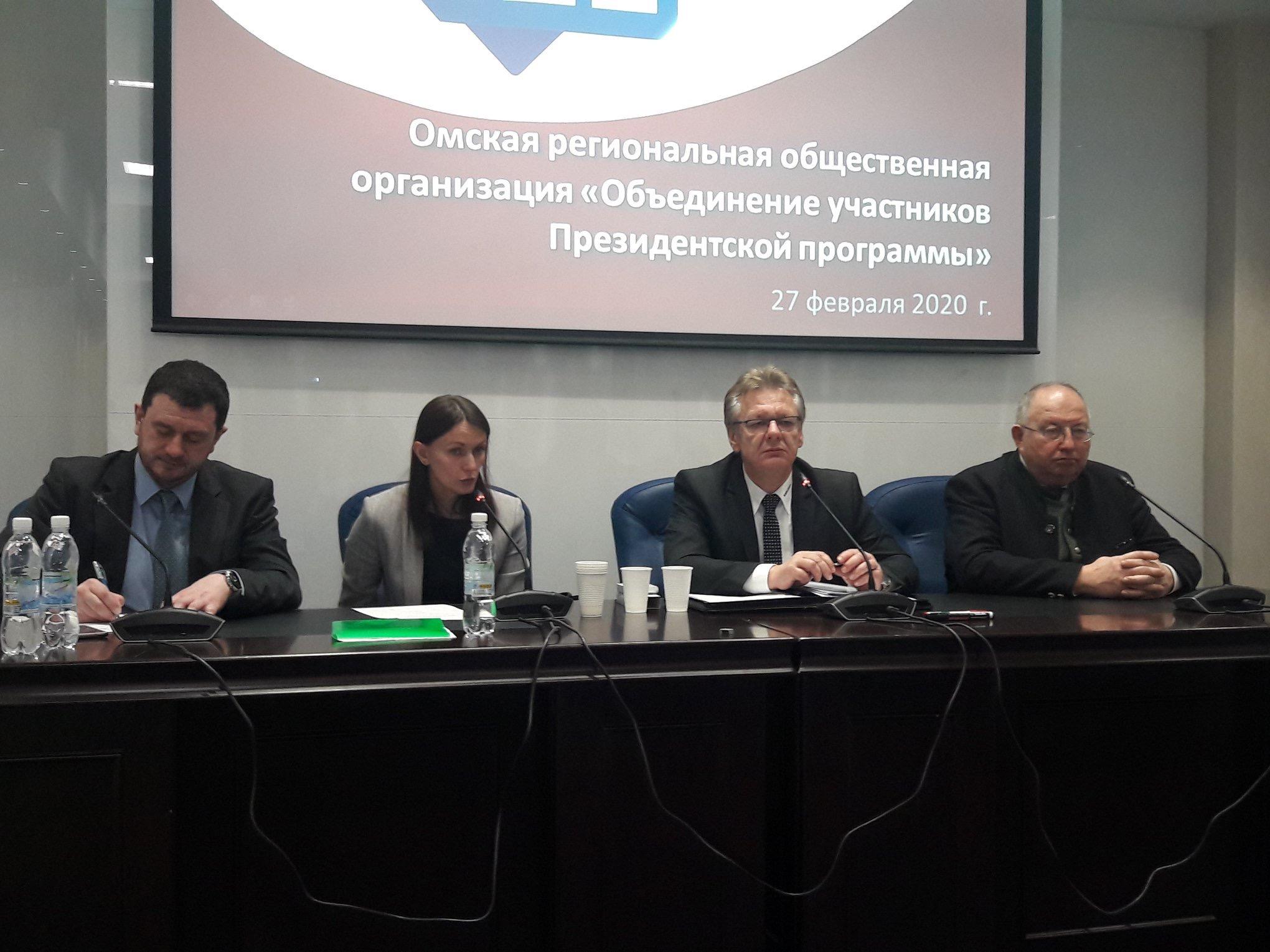 Omsk 2020